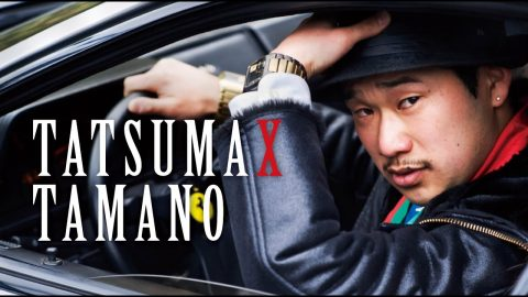 TATSUMA TAMANO FEATURE PART [VHSMAG] | vhsmag