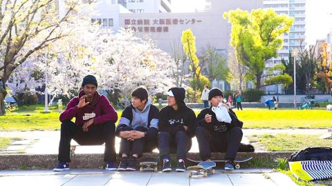 THE BEST CITY IN JAPAN TO SKATE, OSAKA | Luis Mora