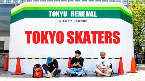 TOKYO SKATERS DAY IN THE LIFE | Luis Mora