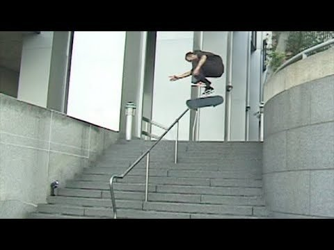 TRAP Skateboards, Marco Kada New York Nice Guy - TransWorld SKATEboarding