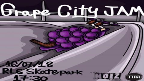 "TSM ""LIVE SHOW"" Presents: Grape City Jam Recap 