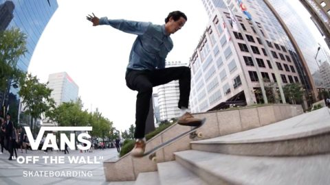 Vans in Korea: Endless Light | Skate | Vans - Vans