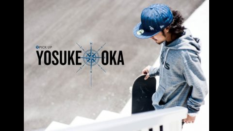 YOSUKE OKA PICK UP PART [VHSMAG] | vhsmag