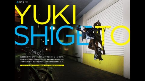 YUKI SHIGETO PICK UP PART [VHSMAG] | vhsmag