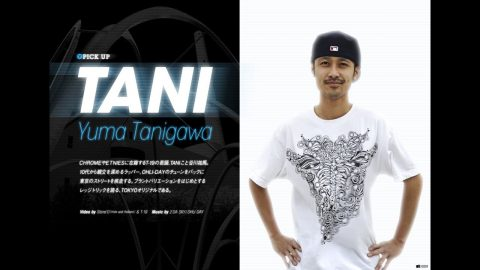 YUMA TANIGAWA PICK UP PART [VHSMAG] | vhsmag