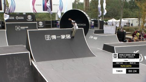 Yuto Goto 3rd place - World Skate Roller Freestyle Park World Cup | FISE World Series Chengdu 2018 | FISE